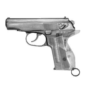 Name:  fab-defense-pmg-clear-2.jpg Views: 968 Size:  8.1 KB