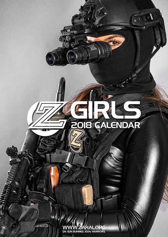 Name:  Zahal-Girls-Calendar-CGN-thread-1.jpg Views: 2282 Size:  102.4 KB